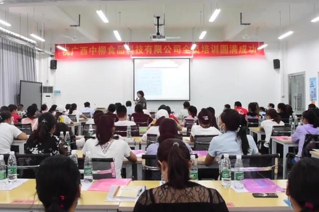 中国首家螺蛳粉产业学院开课了!第一节讲什么呢?