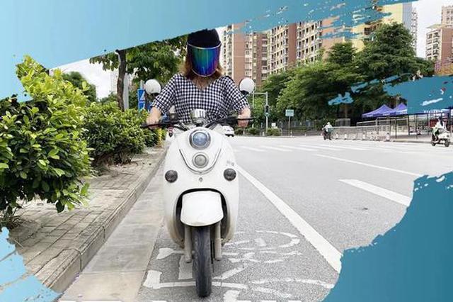 今起在南宁骑电车记得戴头盔!还有这些行为将被处罚