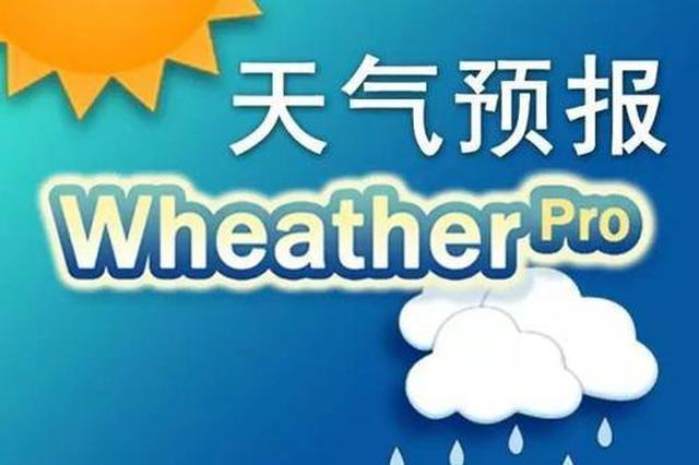 高温落幕!未来七天 广西这些地区有较强降雨天气
