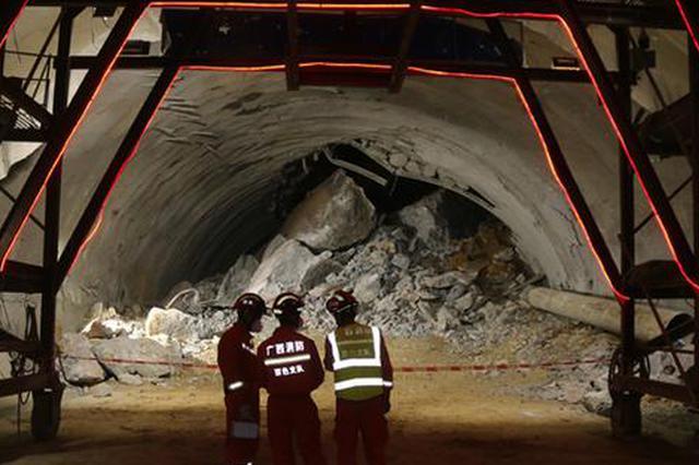 广西乐业在建隧道塌方 直击现场救援(图)