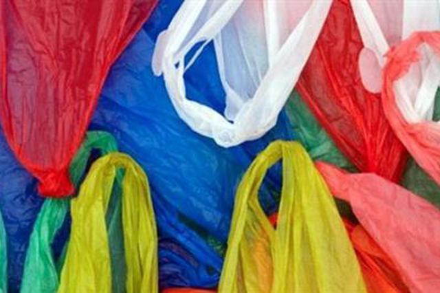 今年底南宁市城市建成区多类场所禁用不可降解塑料袋