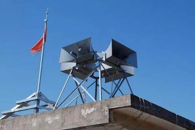 注意!9月18日10时 广西将在全区范围拉响防空警报