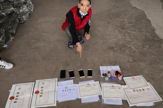 1091人上黑名单!广西公安联合银行发布首个惩戒令