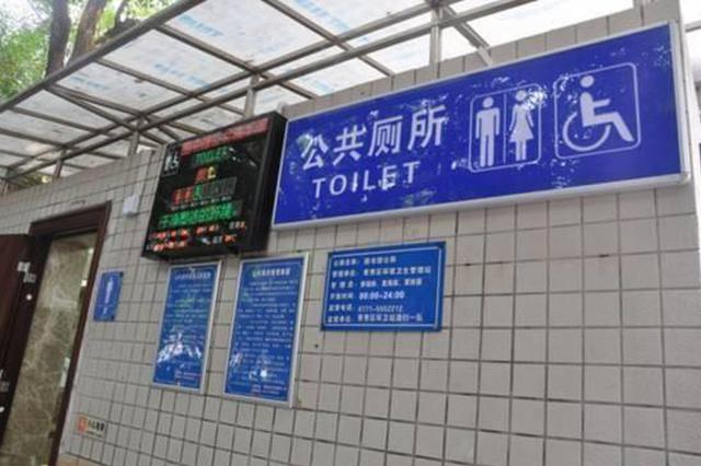 广西建议公厕24小时免费开放 不再硬性要求配备纸品