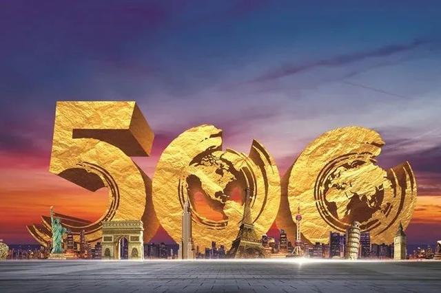 祝贺!2020中国企业500强名单出炉 广西8家企业入围
