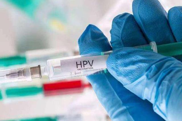 9月30日南宁有一批四价九价宫颈癌疫苗接受网上预约