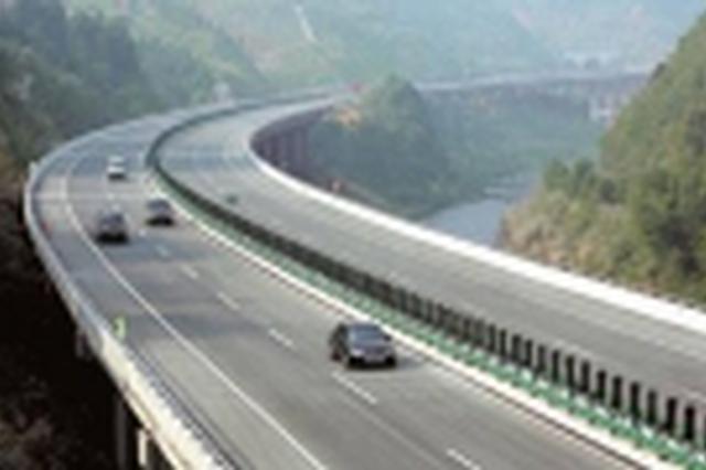 广西高速快处快赔机制启动 即日起到10月9日适用