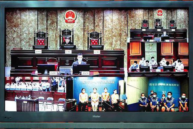 南宁首例套路贷涉黑案一审宣判 主犯被判处无期徒刑