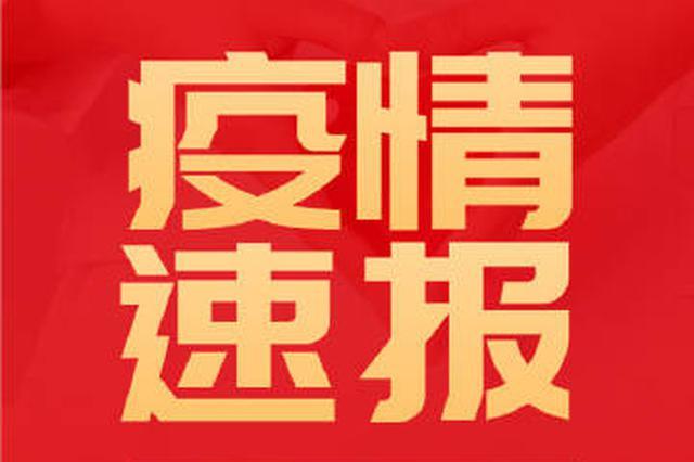 10日广西无新增 现有168名密切接触者正在隔离观察