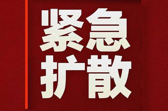 广西疾控紧急提醒:9月27日以来到过青岛者需主动报