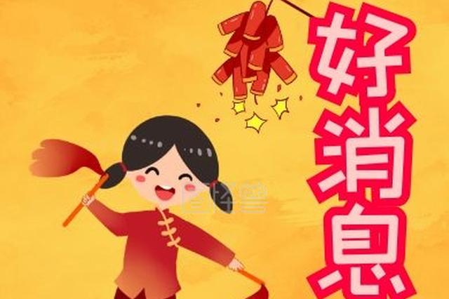 南宁3个服务区获评2020年广西高速公路五星级服务区