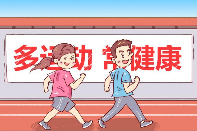 """好消息!南宁计划逐步建成社区""""10分钟健身圈"""""""