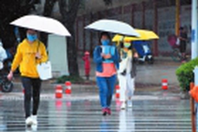 """台风""""环高""""带着雨水来了!今日广西将迎来阴雨天气"""