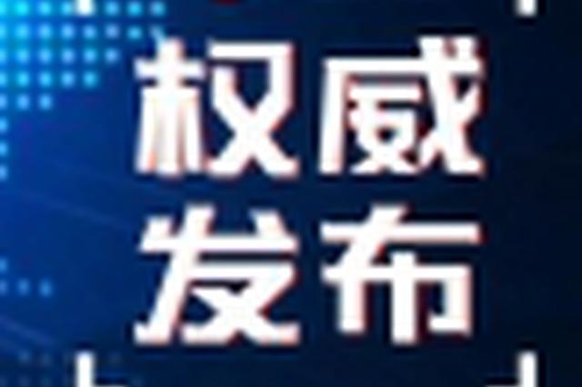 南宁市划定国三及以下柴油货车禁止通行区域