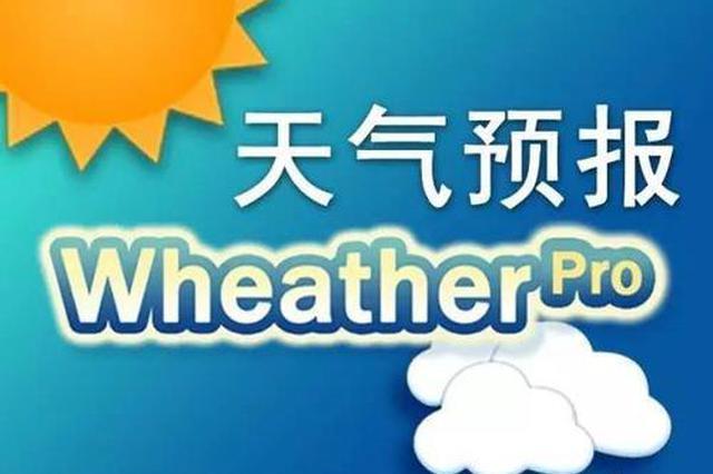 冷空气忙刷业绩!桂北局地成功入冬 柳州冷到结冰了