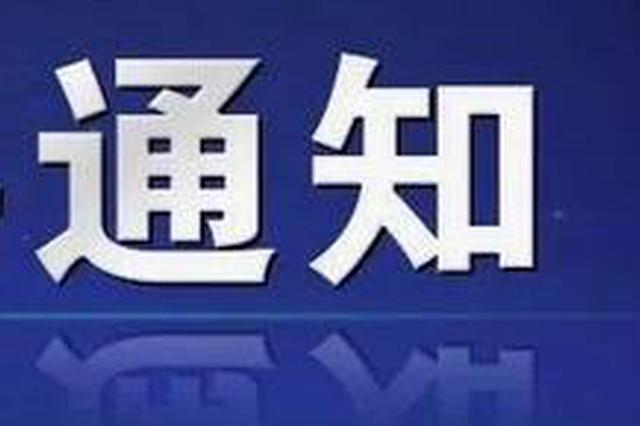 广西这个市所有寄宿制中小学校实行全封闭管理