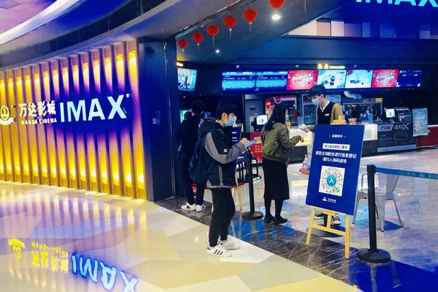 最新!南宁一批演出延期 电影院目前正常营业