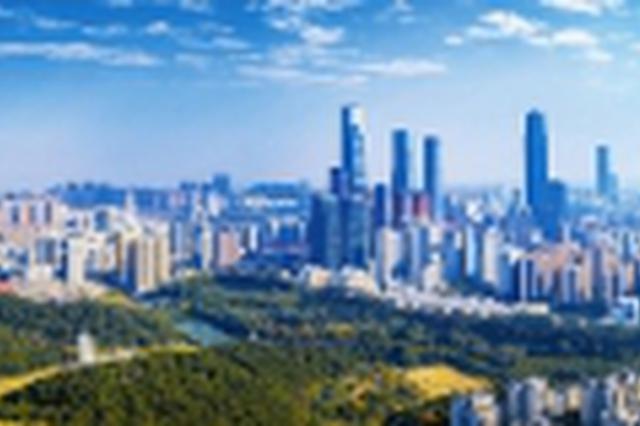 1亿元资金!广西财政安排资金支持自贸试验区高质量发展