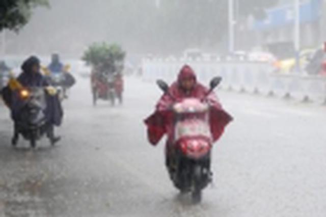 冷暖空气交汇频繁 广西未来一周雨雾蒙蒙