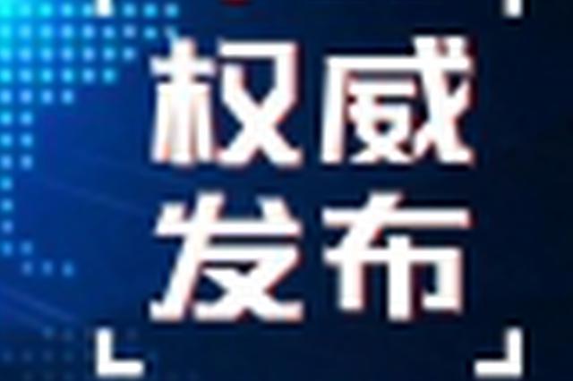 广西公布一批涉嫌非法社会组织名单 有你了解的吗?