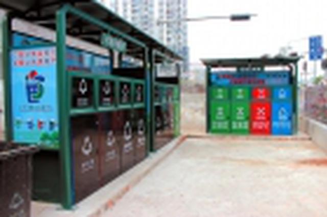 注意啦!南宁市将评选生活垃圾分类示范单位