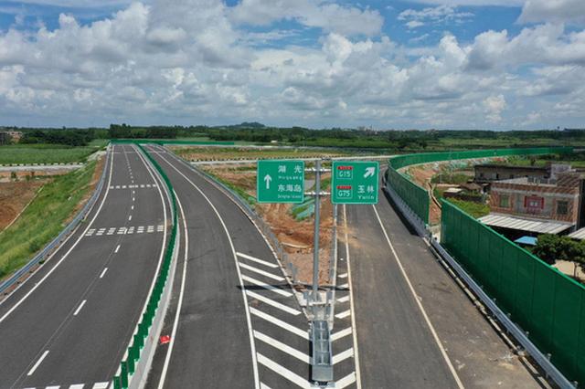 三月三期间南宁周边高速公路部分路段实行交通管制