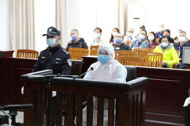 广西中医药大学原基建处处长涉嫌受贿1002万余元受审