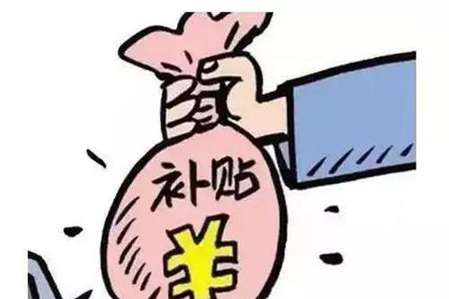 南宁:企业招见习人员可领政府补贴 追加至2000元/人·月