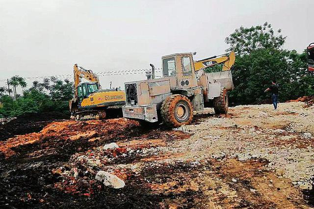 横县一垃圾焚烧点擅用滤泥回填被查 涉事企业被追责