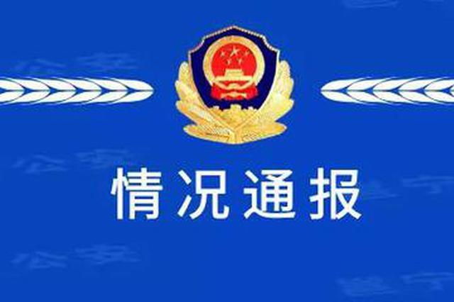 广西十几人并排压马路致堵车 警方通报:系工程款纠纷