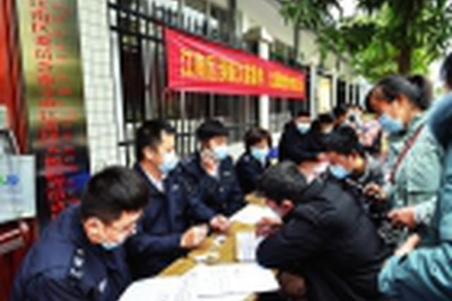 """广西:拖欠农民工工资 企业将待""""黑榜""""一年"""