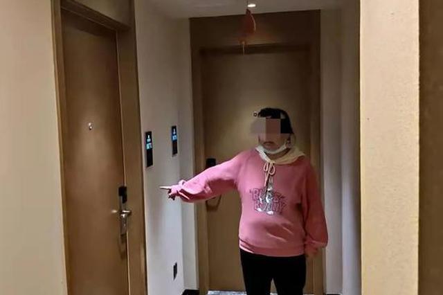 南宁一酒店女主管邀男子认购股份 收了16万元后失踪
