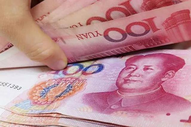 广西一季度居民人均可支配收入7411元!你达标了吗?