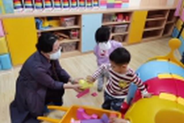 """""""十四五""""期间广西拟新建、改扩建18个儿童福利设施"""