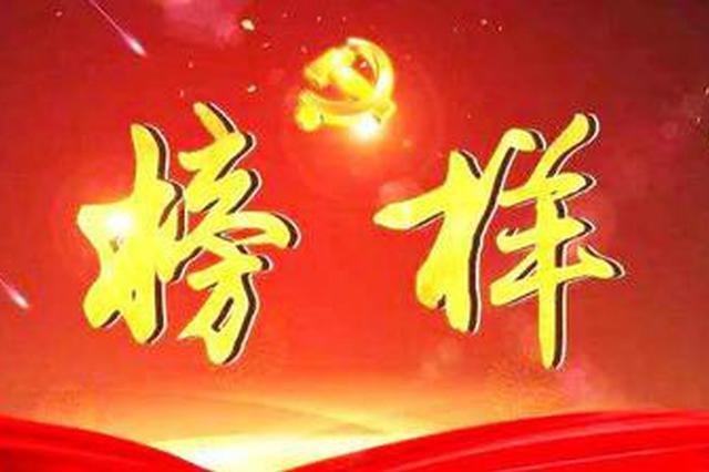 点赞!广西1100个集体、1400名个人荣获表彰