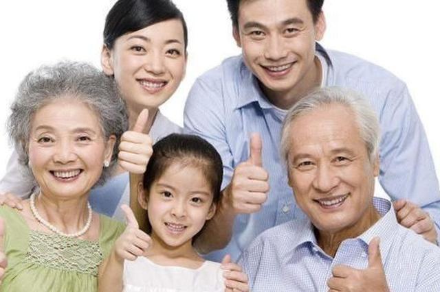 最新人口普查:广西人口数为50126804人 排第全国第11