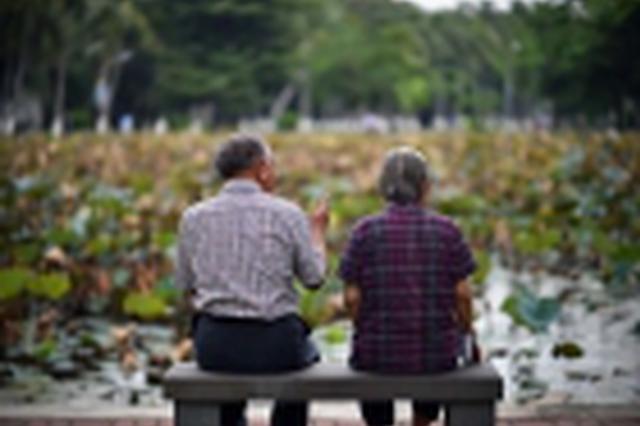 广西出台措施从五个方面加强对养老服务业监管