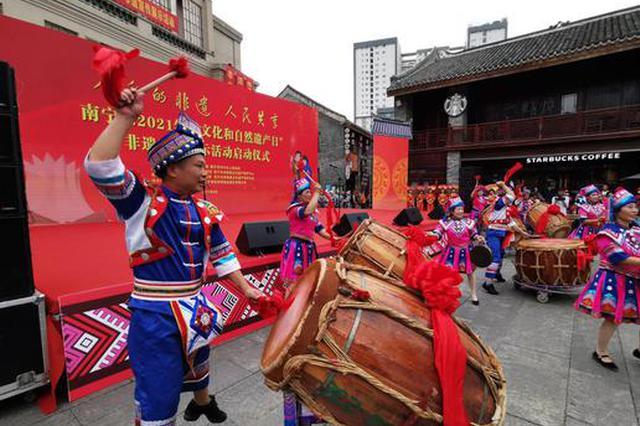 你贡献了多少?端午假期广西旅游收入90.17亿元