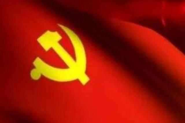 柳州拟任7名县区党委书记、2人拟作为县区长人选