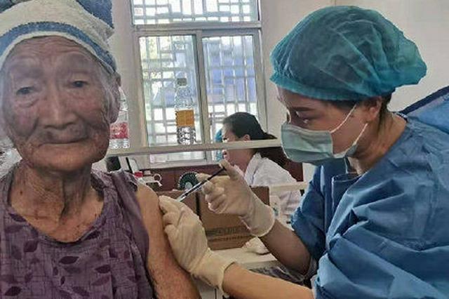 60岁及以上老年人如何接种新冠病毒疫苗?广西发布工作指引