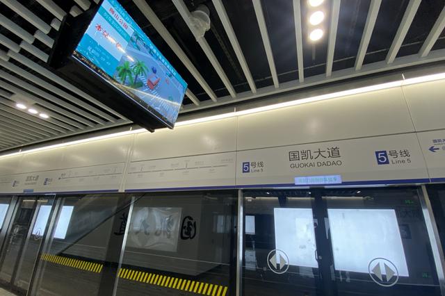 南宁地铁出新规:禁止乘客在车站、车厢内进行网络直播