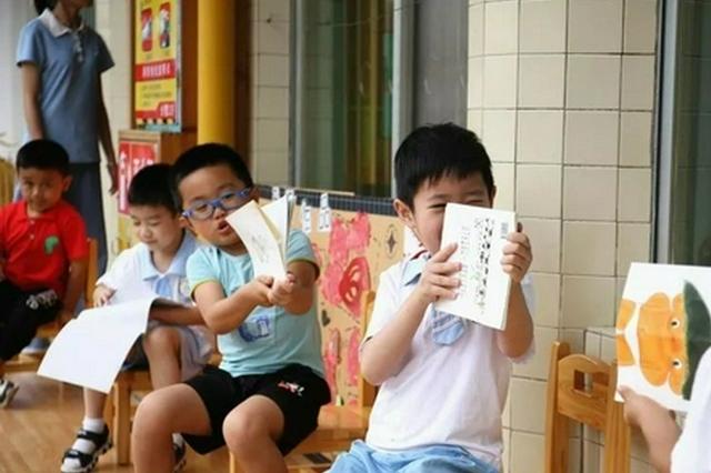 正在公示!广西新认定497所自治区级多元普惠幼儿园
