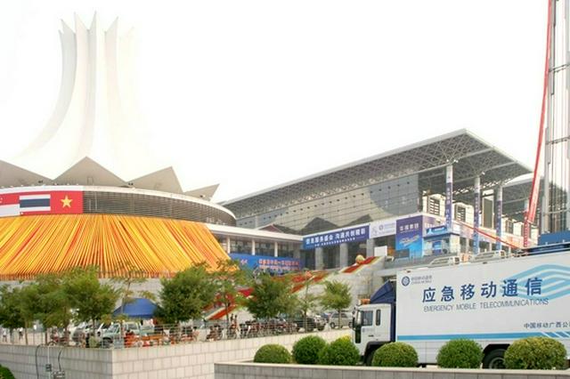 南宁国际会展中心不设现场售票点 可在微信或网点购买