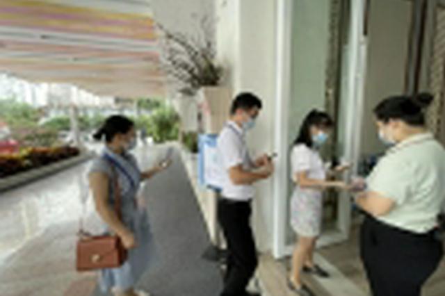 南宁市疾控中心发出提醒:非必要不离桂!