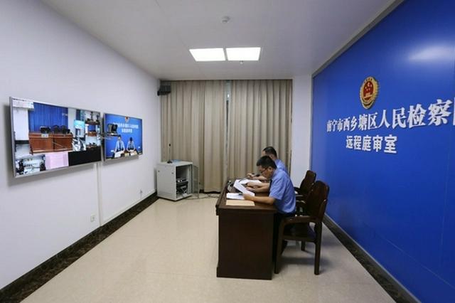 广西一汽车公司实际控制人非法吸收公众存款1.4亿余元