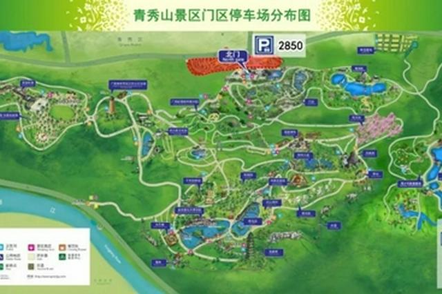 青秀山风景区9月21日(中秋节)夜间禁止社会车辆驶入