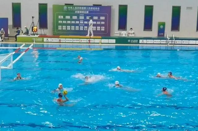 联合队获全运会女子水球金牌 广西选手牛冠男表现不俗