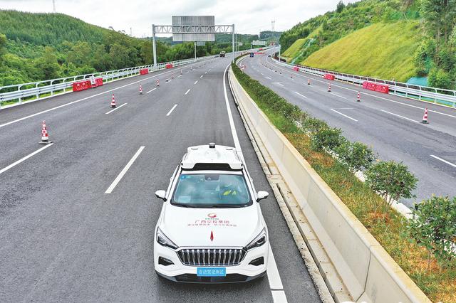 南宁沙吴高速已具备通车条件 正开展车路协同测试