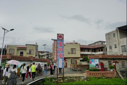 图为 龙田屯实景(黄耀林/摄)