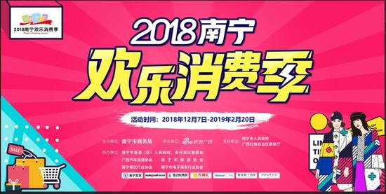 """沃尔玛广西12家店全渠道推出""""2019年年货一条街"""""""